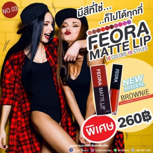FEORA MATTE LIP NO.03 BROWNIE