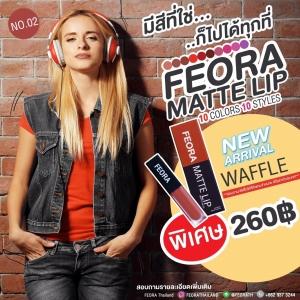 FEORA MATTE LIP NO.02 WAFFLE
