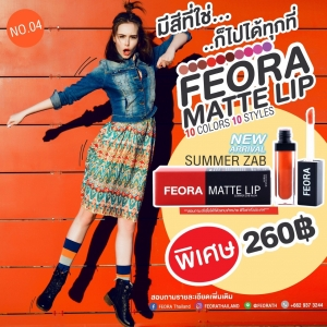 FEORA MATTE LIP NO.04 SUMMER ZAB