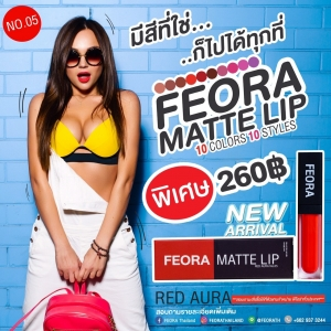 FEORA MATTE LIP NO.05 RED AURA