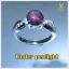 แหวนโอปอลดำ เงินแท้ ชุบทองคำขาว thumbnail 1
