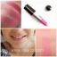 (Tester เคาท์เตอร์ไทย ตัวเต็ม No Box) MAC Luster Lipstick # Snapdragon 3 g (ขนาดปกติ)